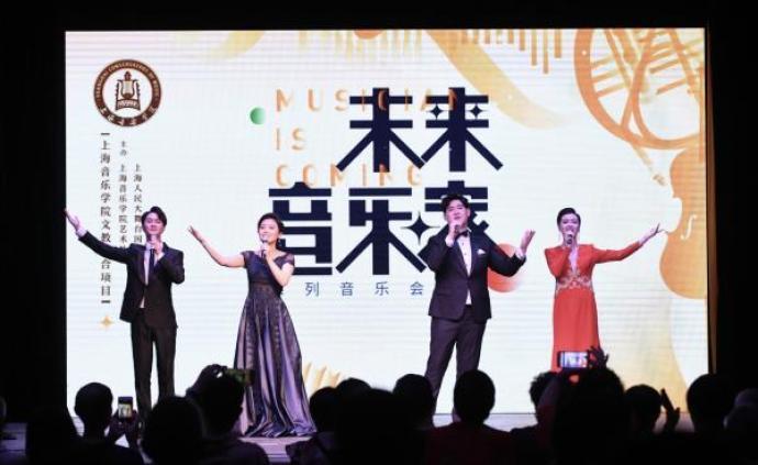 """上海音乐学院""""90后""""学子在豫园唱响红歌"""