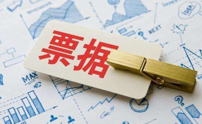上市2个月后中梁控股宣布发行3亿美元票据,利率11.5%