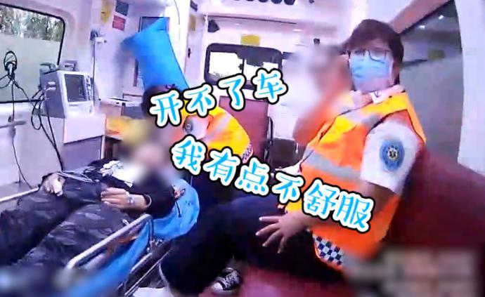"""司机高速上发病,警方""""天眼""""定位救援"""