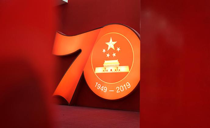 联合国秘书长古特雷斯向中华人民共和国成立70周年致贺辞
