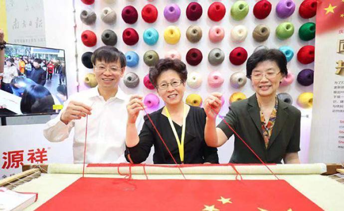 吴良材国潮眼镜,龙凤盘扣胸针:两百多家中华老字号亮相上海
