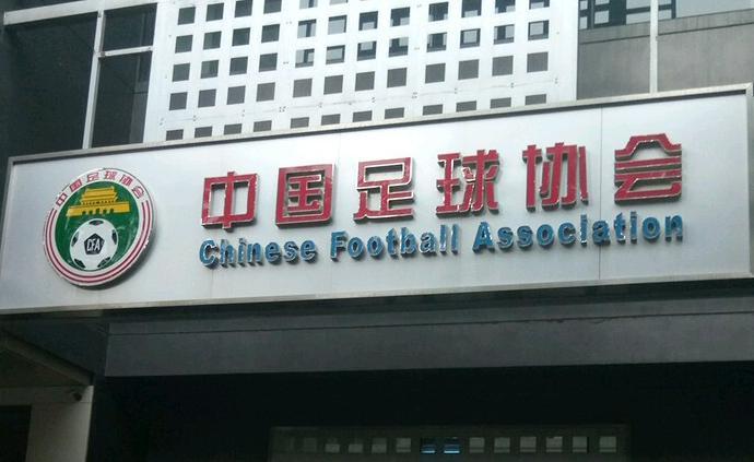 中国足协:立即取消张鹭在国家队的集训、比赛资格