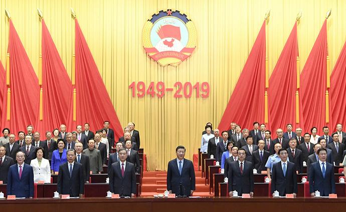 金句来习|70年辉煌,人民政协走过的岁月