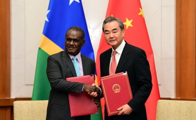 中国和所罗门群岛关于建立外交关系的联合公报(全文)