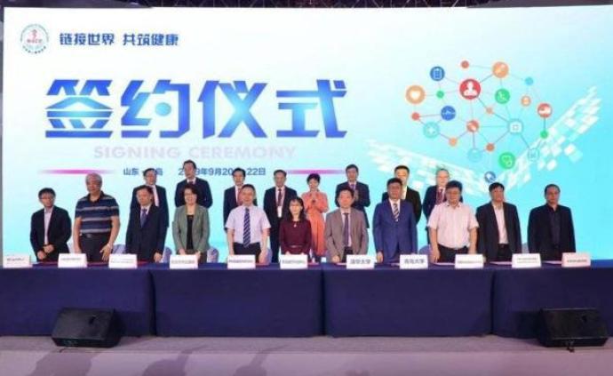 投资近亿的青岛医疗人工智能科创中心成立,与11家机构签约