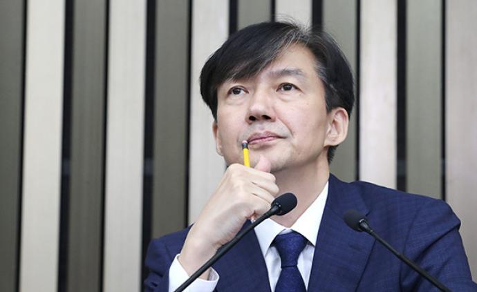 涉嫌参与不透明投资,韩国法务部长官曹国私人住宅被扣押搜查