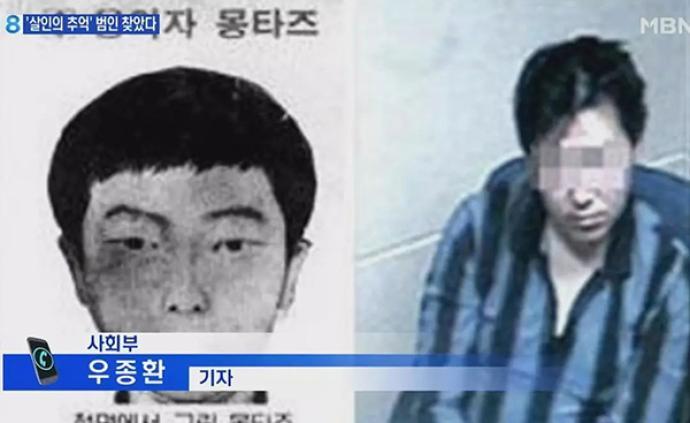 韩国华城连环杀人案嫌犯曾是调查对象,警方寻找当年目击证人