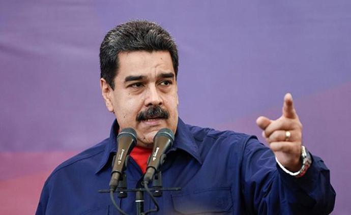 马杜罗:如果特朗普改变对委内瑞拉政策,可以与其直接对话