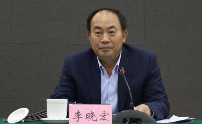 湖南省长沙市原副市长李晓宏涉嫌受贿罪被逮捕
