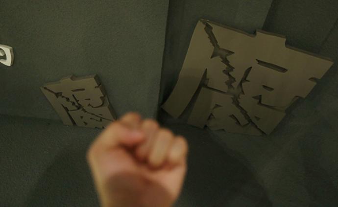 江西鹰潭贵溪市原副市长方东升涉嫌受贿罪被逮捕