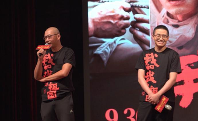 《我和我的祖国》上海首映,好看又自豪