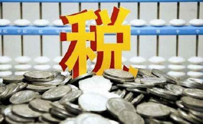 增值税减税效应如何?改革将带动GDP增加3014亿元