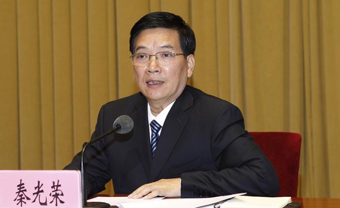 云南:坚决拥护党中央对秦光荣严重违纪违法问题的处理决定