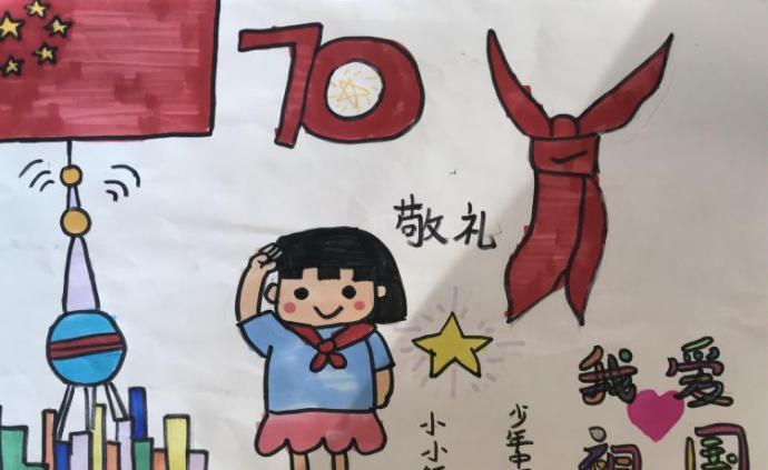 """迎國慶,孩子們用自己的畫筆講述""""我和我的祖國"""""""