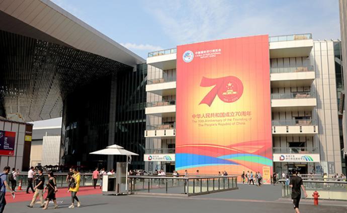 開放中國,全球盛會——寫在第二屆進博會倒計時一個月