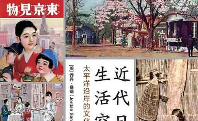 近代臺灣少數民族的日本觀光:武力的展示和預料之外的回應