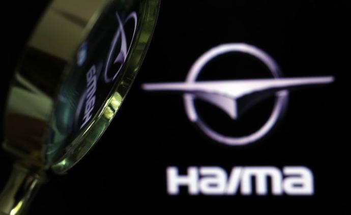 9月僅賣3224輛,海馬汽車前三季度銷量同比暴跌六成