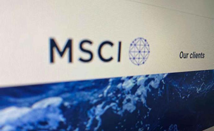 前MSCI亞洲研究部主管:納入科創板股票不存在比例限制