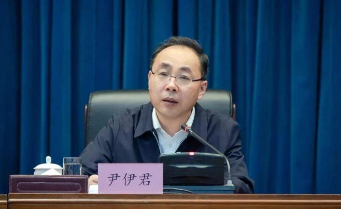 尹伊君提名為吉林省檢察院檢察長候選人,此前在最高檢任職
