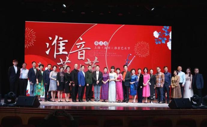 融入長三角文化聯動,第三屆淮音藝術節規模擴至13個劇種