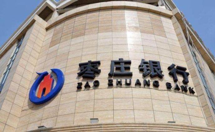 棗莊銀行原高管貪污受賄逾40萬,被判2年4個月罰金30萬