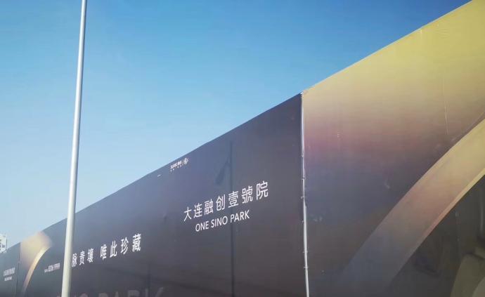 李嘉誠再賣資產:超40億出售大連地產項目,孫宏斌接手