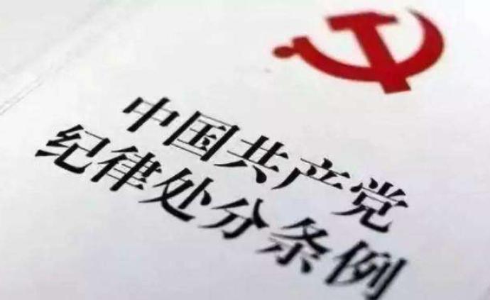 甘肃景泰县公安局原局长纵容恶势力犯罪集团,受党内严重警告