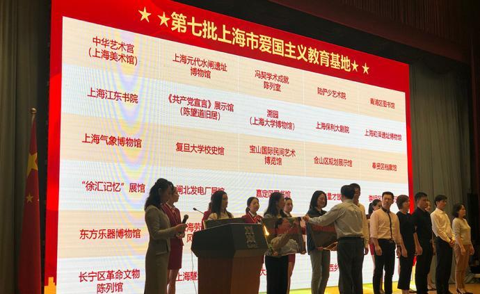 誰代表上海參加第二屆全國紅色故事講解員大賽?這場比賽決定