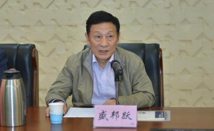 盛邦跃卸任南农党委副书记、纪委书记职务,重回教学科研岗位
