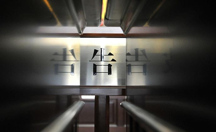 贵州茅台酒厂原总经理刘自力等3人被提起公诉