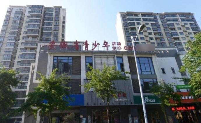 """合肥一培訓機構假借""""安徽省青少年活動中心""""名義招生被調查"""