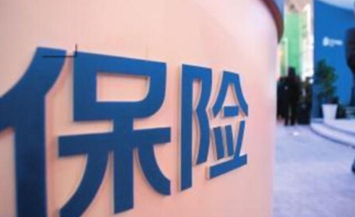 北京規范互聯網保險業務:第三方網絡平臺不得代收保費