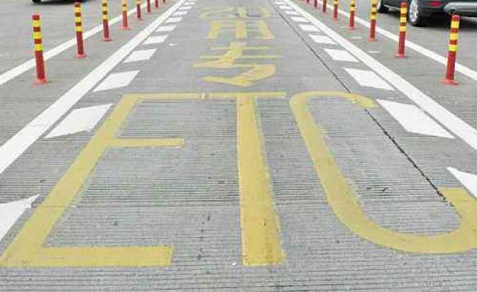 濟南47個高速收費站計劃改造、增加二百條ETC車道