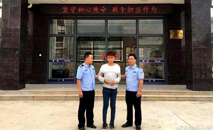 廣西平南警方:造謠玉林北流還有余震男子被行政拘留十日