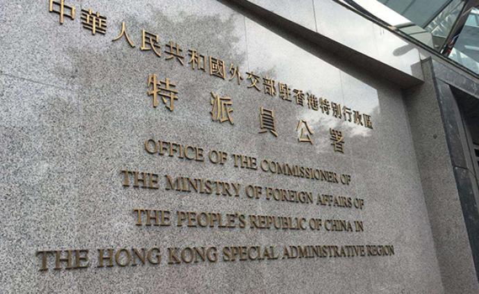外交部駐港公署正告美議員克魯茲:中國的土地上不容撒野