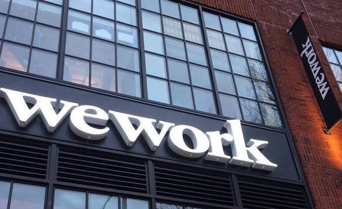WeWork現金流下月將耗盡,正向機構尋求50億美元融資