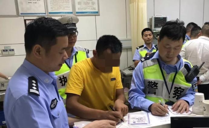 男子酒駕報警想被抓靜靜:給丈人打工年薪20多萬全給老婆