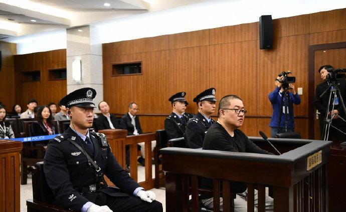 法制日報刊文:從孫小果再審案看檢察機關的法律監督