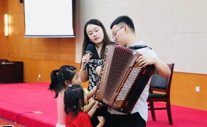 """中西斗樂秀,帶娃尋找音樂的""""中國味"""""""