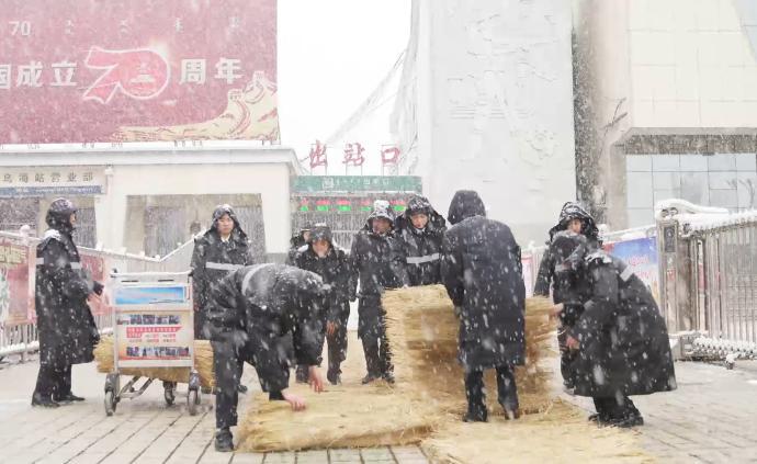 内蒙古乌海迎大雪天,铁路启动应急预案