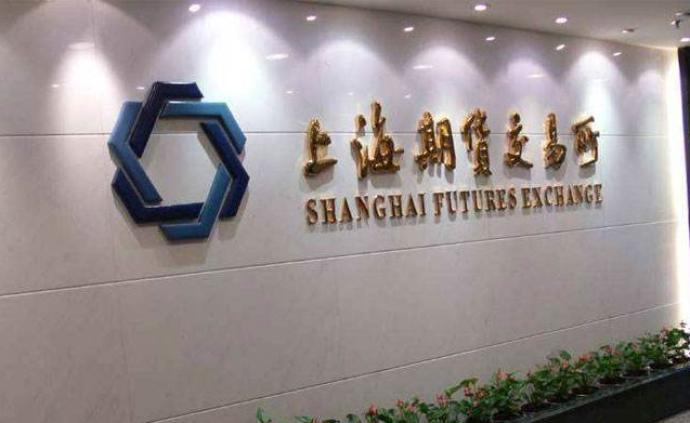 上海期货交易所:将尽快推出原油期货期权、原油指数期货