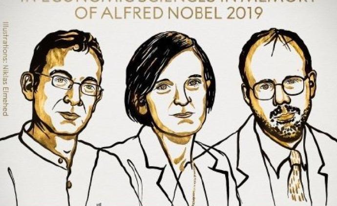 諾貝爾經濟學獎表彰的實驗方法及其在中國的運用