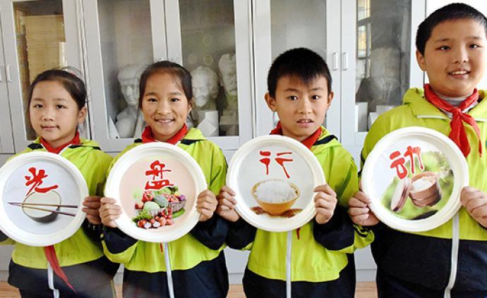 """中國人均每餐丟掉近2兩食物?""""光盤行動""""任重道遠"""