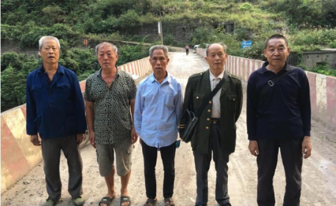 """6村民集資修橋成""""失信人"""",古藺官方已成立工作組調查核實"""