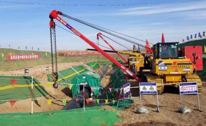 中俄东线天然气管道北段全线贯通,12月1日正式进气投产