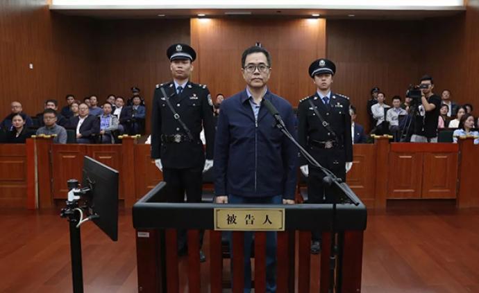 浙江麗水原副市長林康受賄案開庭,被控受賄4196萬元