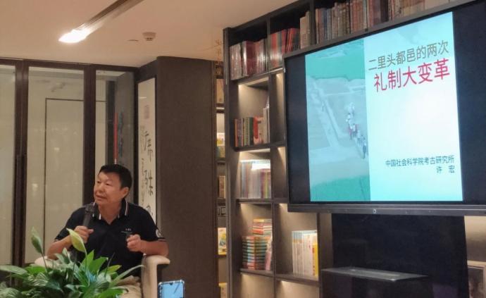 """二里头发掘60年︱许宏:从徐旭生先生""""夏墟""""调查说开去"""