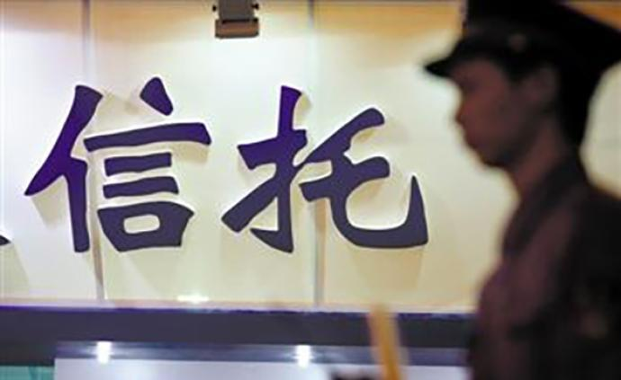 外贸信托、西藏信托大幅增资,今年来增资的信托公司增至8家