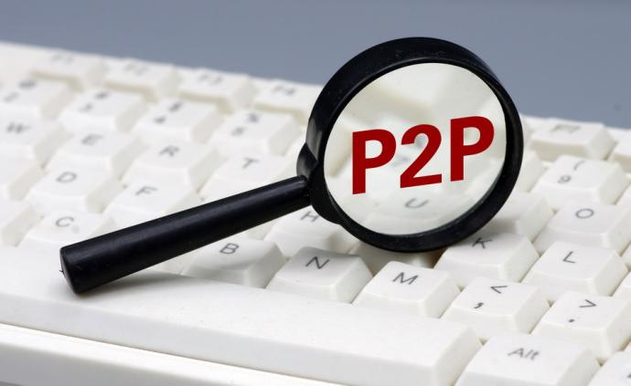 湖南取締蜂投網、58車貸等24家網貸機構P2P業務