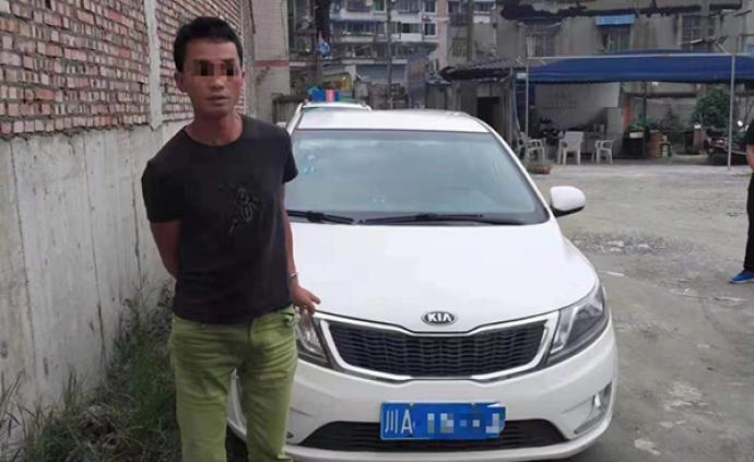 重慶一外賣員摩托車被盜,收購贓車嫌犯得知其患重病后先賠錢